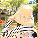 帽子 レディース uv 折りたたみ つば広 【バックリボンハット★全5色】ハット UVカット cool 折りたためる uv日よけ帽子 首 プール ガーデニング レディース アウトドア 紫外線対策 収納 UV 帽子 女性用 UVカット 帽子 春夏 グッズ ピンク