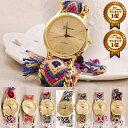 ■\ランキング1位受賞/【ミサンガウォッチ】正規品 日本製 ミサンガ ウォッチ ボヘミアンスタイル 時計 ブレス 水…