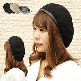 パイピングベレー帽レディースベレー帽全4色ウールベレーミリタリーベレー秋冬冬ニットブラックかぶり方プチプラ帽子無地素材ファッションおしゃれ帽子