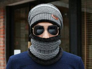 ニット帽とスヌードの2点セットレディースネックウォーマーマフラーケーブル編みニットキャップ秋冬冬ニットレディースメンズファッション帽子