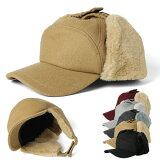 パイロットキャップフライトキャップアビエーターアビエイター帽子キャップパイロット帽飛行帽フェイクファーファーキャップ耳あて付きイヤーカバー付き