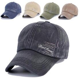 帽子 キャップ ウォッシュ加工 Dowl casual メンズ 男女兼用 スポーツ アウトドア ベースボール 野球帽 メッシュ 夏 50代 アウトドア 釣り サイズ調節可能 父の日 2021年 夏用帽子 ランニングキャップ uv 防止