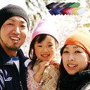 サマーニット帽 レディース メンズ 真夏も涼しいニット帽★【やわらかコットンニット帽】春夏 サマーニット 帽子 ニッ…
