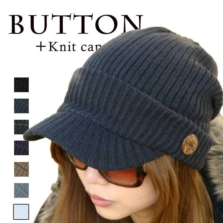 つばつきニットキャップ(ボタン付き) ニット帽 メンズ ニット帽子 春夏 ボンボンなし レディース 耳あてgilfy ポンポンなし コットン ツバ付き ニット帽子 ビーニー スノーボード neff ワッチキャップ 通販