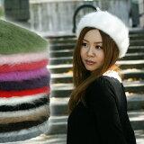 【レビューを書いてメール便送料無料】ふわふわアンゴラベレー帽★全20色ベレー帽ベレーフェルトかぶり方メンズレディースキッズグリーン帽子