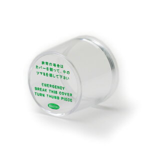 FUKI(フキ) iNAHO シリンダー サムターン用 非常用カバー カバーのみ 10個セット 美和ロック GOAL 非常口 鍵穴カバー 防犯 セキュリティ