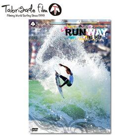 サーフィン DVD RUNWAY2 ランウェイ2-Throw the dice- 2018年