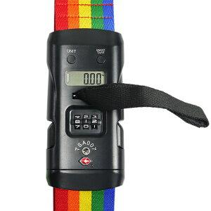 スーツケースベルト TSAロック 3桁ダイヤル重量計付 レインボー