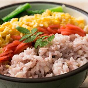雑穀 雑穀米 国産 栄養満点23穀米 1kg(500g×2袋) 無添加 無着色 定番サイズ ダイエット食品 置き換えダイエット ベジタリアン ビーガン 栄養食
