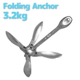 フォールディングアンカー 3.2Kg ホールディングアンカー