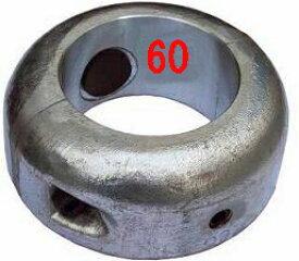 シャフト亜鉛 割型 60mm プロペラ亜鉛