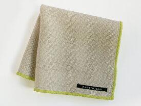 【 限定商品 今治 ハネル キッチンタオル 】 2層生地 綿とアイリッシュリネンで出来た 32×32cm Kitchen Towel 麻50% 綿50%
