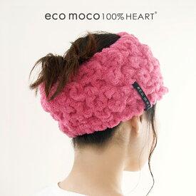 14 : ローズ 【 ヘアバンド 洗顔 吸水 ヘアターバン エコモコ 公式通販 今治 】ふっくら本物の肌触り♪ モコモコタオル ヘアーバンド レディース (無撚糸) MOCOMOCO Towel Hair Band Rose 日本製