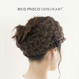 04 : クロウ 【 ヘアバンド 洗顔 吸水 ヘアターバン エコモコ 公式通販 今治 】 ふっくら本物の肌触り♪ モコモコタオル ヘアーバンド レディース (無撚糸) MOCOMOCO Towel Hair Band Crow 日本製