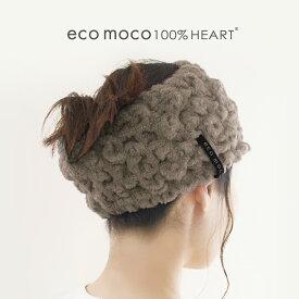 05 : テリア 【 ヘアバンド 洗顔 吸水 ヘアターバン エコモコ 公式通販 今治 】 ふっくら本物の肌触り♪ モコモコタオル ヘアーバンド レディース (無撚糸) MOCOMOCO Towel Hair Band Terrier 日本製