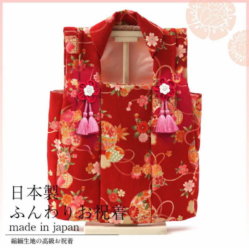 ふんわり縮緬の日本製お祝着 雛人形と一緒に飾れる木製スタンド付き 被布着 女の子 雛人形 雛祭り ギフト 被布コート かわいい赤の和柄ちりめん!