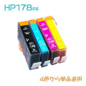 hp178 単品セレクト(チップ付替えタイプ)(HP178BK HP178C HP178M HP178Y)hp互換インク 総額2,500円で宅配便無料(沖縄・離島を除く) 互換インクカートリッジ10P05Nov16