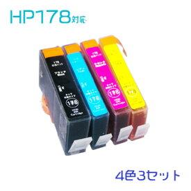 hp178 12個セット(4色×3)(チップ付替えタイプ)hp互換インク  (沖縄・離島を除く) 互換インクカートリッジ☆