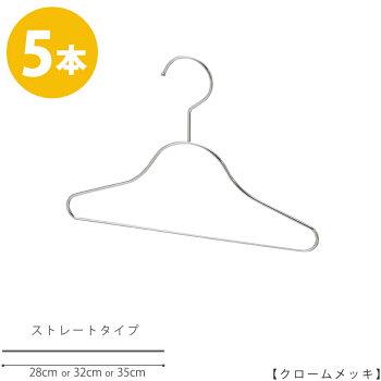 子供用ハンガー選べる3サイズ