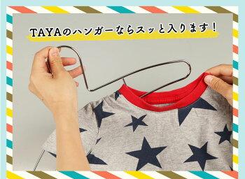 ハンガーTシャツ用タヤオリジナル子供用Tシャツハンガーφ3.5mm横幅320mmクロームメッキ/kids-tshirt-hanger