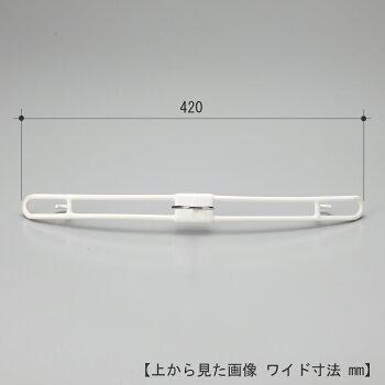 ウェディングドレス用すべらないハンガーSH−20白コーティングフック回転10P30May15