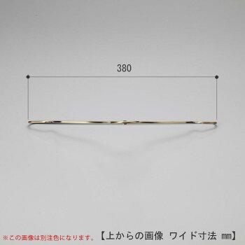 ハンガーシャツ用/TSS-2579rゴールド/5本セットレディースプロ仕様収納キャミソールカットソーワンピースすべらない日本製フック回転