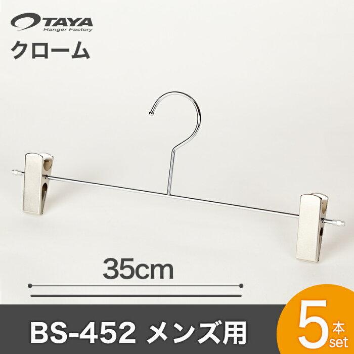 Bs452 5m mainv2