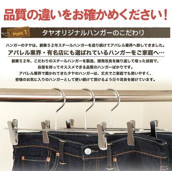 ボトムハンガー20本セットハンガーズボン用スカートすべらない跡がつかないプロ仕様ハンガーワイド大きいクリップ収納