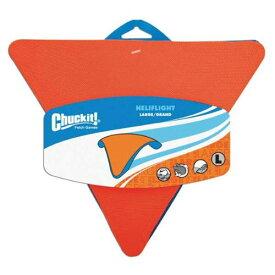 【PETMATE】アメリカで人気のペットメーカー!ペットメイト社アウトドアフリスビーおもちゃ CHUCKIT! ヘリフライト ブーメランL【アウトドア おもちゃ 川遊び 水泳 水に浮くおもちゃ】※カラーは2色からお任せください。
