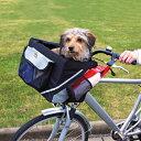 【ドイツTRIXIE】ドイツTRIXIE ハンドルバーに取り付けるための自転車のバスケットキャリー!フロントバイカーボックスFront-Box Sサイズ【お散歩...