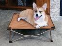 【Carlson】アウトドアでも使える折り畳みペットベッド!新発売!カールソン ザポータブルパップペットベッドS タン【ゲート ケージ サークル インテリア】