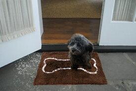 Soggy Doggy Doormat XL Dark Chocolate with Oatmeal Bone