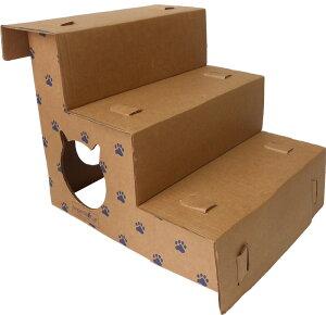 【ImperialCat】猫用ステップ ImperialCat インペリアルキャット 猫用階段 プレイペットステップ 【猫タワー 爪とぎ プレイボックス ネコタワー ネコトイレ ねこカフェ 猫カフェ ネコ