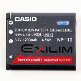 CASIO カシオ EXILIM 純正 NP-110 バッテリー 充電池 NP110