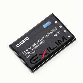 カシオ CASIO NP-20 リチウムイオン充電池 EXILIM NP20 エクシリム 純正 BC-11L 充電器 対応