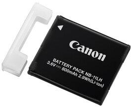 CANON キヤノン NB-11LH デジカメ用バッテリー キャノン IXY PowerShot CB-2LF 対応