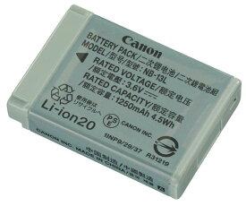 Canon キヤノン純正 NB-13L バッテリーパック PowerShot・CB-2LH対応充電池 CB-2LH Powershot 対応