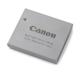 CANON NB-4L バッテリーパック IXY PowerShot 用 イクシー パワーショット 用 CB-2LV 対応 海外表記