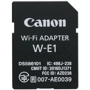 Canon キャノン W-E1 Wi-Fi アダプター W-E1 【WBE1】EOS 5Ds / EOS 5Ds R / EOS 7D Mark II 対応
