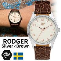 【あす楽】【メール便対応】チーポCheapo腕時計ROGERロジャーシルバー・ブラウン14226DDスウェーデン北欧人気正規品メンズレディースヴィンテージvintageレザー