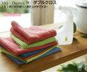 【送料無料】MQ・Duotex ダブルクロス Double Cloth 洗剤不用 カラ拭き 水拭き 2way ニット テックス 吸水 ホコリ 油…