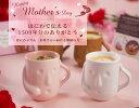 【5月9日お届け】母の日のはにわぷりんセット スイーツ プチギフト お取り寄せ ギフト プレゼント 大阪 お土産 陶器 …
