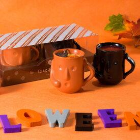 はにわぷりんハロウィンセット2020 紙袋付 かぼちゃ スイーツ お取り寄せ ギフト プチギフト プレゼント 大阪 お土産 陶器 歴史 古墳