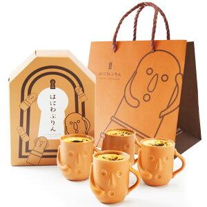 はにわぷりん(カスタードプリン×4個)・紙袋セット 人気 洋菓子 ランキング スイーツ プチギフト お取り寄せ ギフト プレゼント 大阪 お土産 陶器 歴史 世界遺産