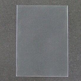 ポリ袋類 OPPパック S−A−4 幅225mm×高さ310mm 100枚入 32-5101 タカ印紙製品 ササガワ