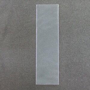 OPP袋 S-7-25 42-2460 | ビニール袋 袋 オーピーパック ラッピング 包装 ポリ袋 透明 透明袋 封筒 ギフト 消耗品 業務用 フィルム 小物 アクセサリー 副資材 プレゼント 梱包 フリマ フリーマケット
