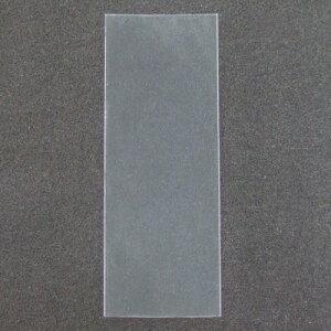 OPP袋 S-6-16 42-2456 | ビニール袋 袋 オーピーパック ラッピング 包装 ポリ袋 透明 透明袋 封筒 ギフト 消耗品 業務用 フィルム 小物 アクセサリー 副資材 プレゼント 梱包 フリマ フリーマケット