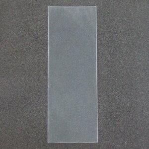 OPP袋 S-10-28 42-2469 | ビニール袋 袋 オーピーパック ラッピング 包装 ポリ袋 透明 透明袋 封筒 ギフト 消耗品 業務用 フィルム 小物 アクセサリー 副資材 プレゼント 梱包 フリマ フリーマケッ