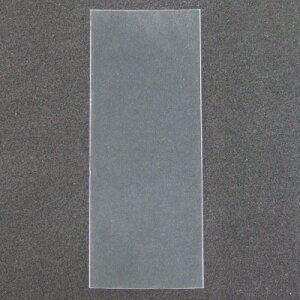 OPP袋 S-12-30 42-2477 | ビニール袋 袋 オーピーパック ラッピング 包装 ポリ袋 透明 透明袋 封筒 ギフト 消耗品 業務用 フィルム 小物 アクセサリー 副資材 プレゼント 梱包 フリマ フリーマケッ