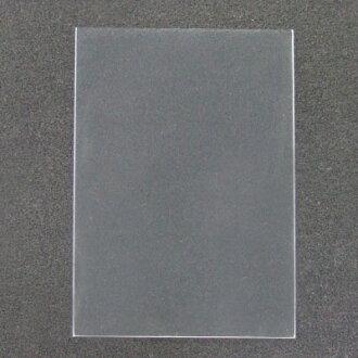 폴리에틸렌 자루류 오피팍크(S-13-18) OPP대폭 130×높이 180 mm 100장입42-2478
